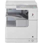 Fotokopirni uređaj iR2520 + poklopac