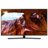 SAMSUNG LED TV UE50RU7402, Ultra HD, SMART