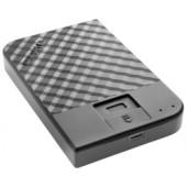"Verbatim 2.5"" Fingerprint Secure Portable 2TB HDD, USB3.1 Gen1, AES 256-bit hardware enkripcija, zaštita pristupa otisko"