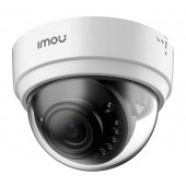 "IMOU Dome Lite, 1/2.7"" 2M CMOS, ICR, H.264,2MP"