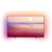"Philips 50"" (126cm) 50PUS6754/12 4K UHD Smart TV, DVB-T/T2/T2-HD/C/S/S2, Ant/Sat, CI+, 3×HDMI/2×USB, Dolby Atmos, Ambili"
