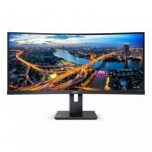 """Philips 34"""", 345B1C, UHD, 2xHDMI, DP, USB3.2,100Hz"""