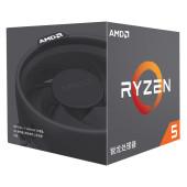 AMD CPU Desktop Ryzen 5 PRO 4C/8T 3400G (4.2GHz,6MB,65W,AM4) MPK, Vega 11 Graphics, with Wraith Spir