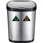 Element K13R-42L touchless smart trash bin 42L