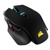 CORSAIR M65 RGB ELITE Tunable FPS Gaming Mouse, Black, Backlit RGB LED, 18000 DPI, Optical (EU versi