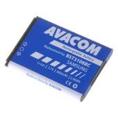 Avacom baterija Samsung X200, E250
