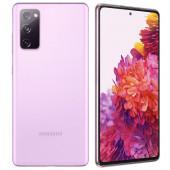 """Samsung Galaxy S20FE 6,5"""", 6GB/128GB ljubičasti"""