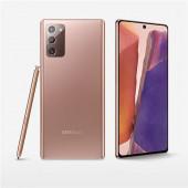 MOB Samsung N986F Galaxy Note 20 Ultra Bronze