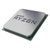 AMD CPU Desktop Ryzen 5 6C/12T 1600 (3.2/3.6GHz Boost,19MB,65W,AM4) tray