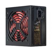 Xilence 600W RedWing R7 Edition