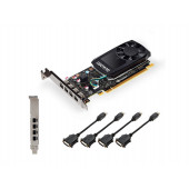 Quadro P620 DVI, 2GB GDDR5, PCIe 3.0 x16, 4x mDP-DVI, Low Profile, PNY