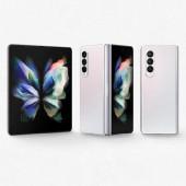 Samsung Galaxy Z Fold3 F926B 5G 12GB RAM 256GB - Silver EU