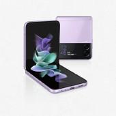 Samsung Galaxy Z Flip3 F711B 5G Dual Sim 8GB RAM 256GB - Lavender EU