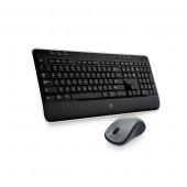 Logitech Combo MK520, bežična tipkovnica i miš