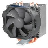 ARCTIC Freezer 12 CO Procesor Hladnjak