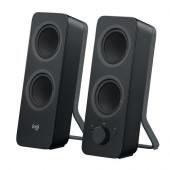 Logitech Z207 zvučnik 5 W Crno